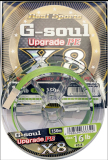 G-soul x8 upgrade real sports d611